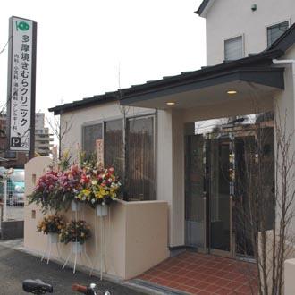 nishi_110