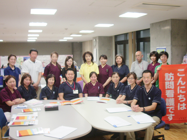 訪問看護ステーション集合